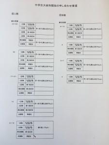 8F32533C-EF94-4AD9-A784-1D050598F8E7